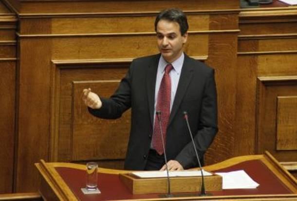 Κυριάκος Μητσοτάκης: Να ψηφίσει η ΝΔ το νομοσχέδιο για την Παιδεία...